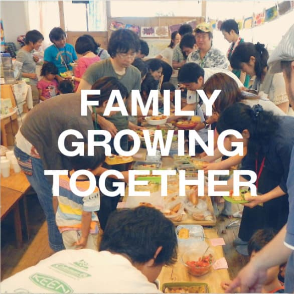 FAMILY GROWING TOGETHER